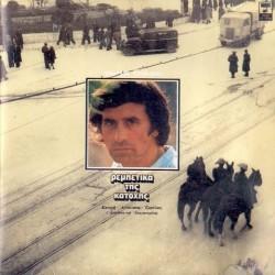 DALARAS GIORGOS TA REBETIKA TIS KATOCHIS CD