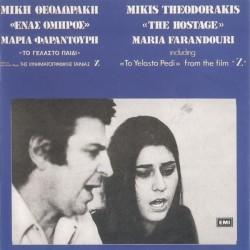 THEODORAKIS MIKIS FARANTOURI MARIA ENAS OMIROS CD