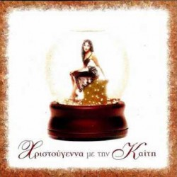 GARBI KAITI 2020 CHRISTMAS WITH THE KAITI CD