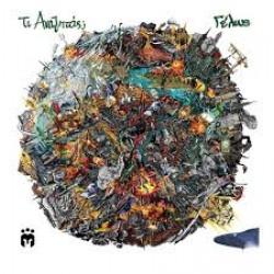 GELOS 2020 TI ANAZITAS CD