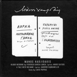 HATZIDAKIS MANOS MATOMENOS GAMOS PARAMYTHI HORIS ONOMA CD