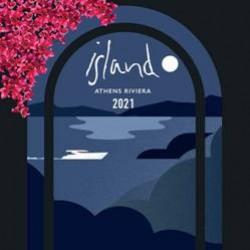 ISLAND 2021 CD