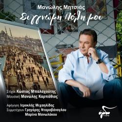 MITSIAS MANOLIS 2020 SORRY MY CITY CD