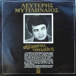 MYTILINEOS LEFTERIS UNFORGETTABLE SUCCESSES CD