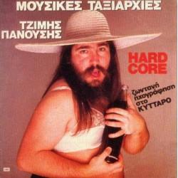 PANOUSIS TZIMIS HARDCORE LP