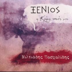 PASCHALIDIS MILTOS XENIOS I KRITI ENTOS MOU CD