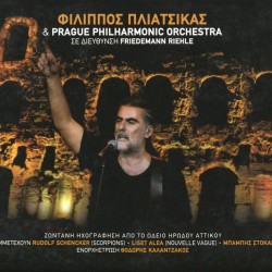 PLIATSIKAS FILIPPOS & PRAGUE PHILHARMONIC ORCHESTRA LIVE RECORDING FROM THE CONSERVATORY OF HEROD OF ATTICA CD