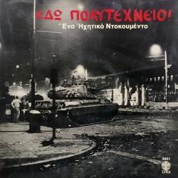 POLYTECHNIC 1974 SOUND DOCUMENTS