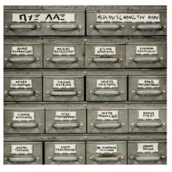 PYX LAX 2021 THROUGH THE VOICES OF FRIENDS CD