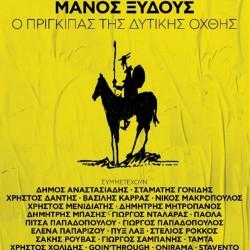 XYDOUS MANOS O PRIGIPAS TIS DYTIKIS OHTHIS CD