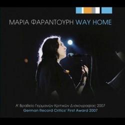 FARANTOURI Maria way home