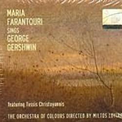 FARANTOURI Maria sings George gershuin