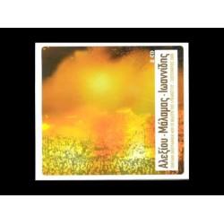 ALEXIOU MALAMAS IOANNIDIS live recording at the Lycabettus Theater 2006 2 cd