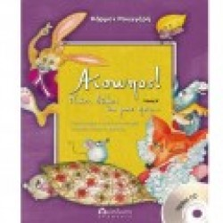 ROGGERI Carmen Aesop! he wants to tell us something ... volume C book with cd