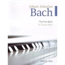 BACH το πρώτο Bach μουσικό βιβλίο για πιάνο
