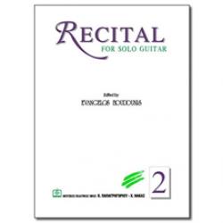 ΜΠΟΥΝΤΟΥΝΗΣ Ευάγγελος recital 2 for solo guitar