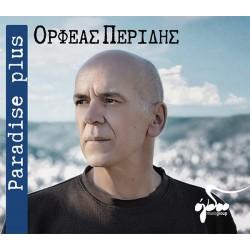 PERIDIS ORFEAS 2018 PARADISE PLUS