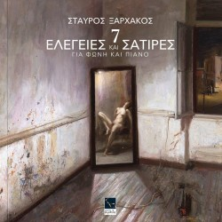 XARCHAKOS STAVROS 7 7 ELECTIONS AND SATIRITES FOR VOICE AND PIANO