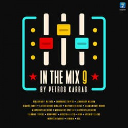 IN THE MIX 9 2019 by PETROS KARRAS
