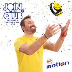 JOIN THE CLUB no 7 2020 THEMIS GEORGADAS