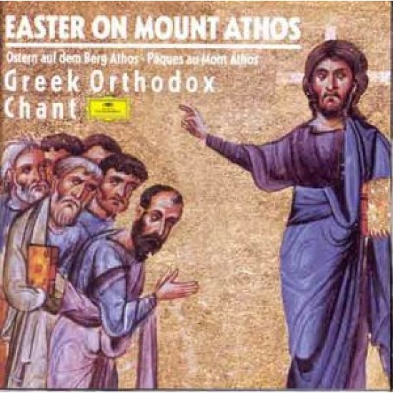 EASTER ON MOUNT ATHOS GREEK ORTHODOX CHANT