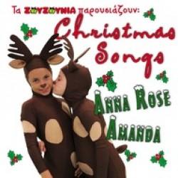 ANNA ROSE AMANDA CHRISTMAS SONGS ZOUZOUNIA