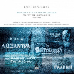 KARAINDROU Eleni music for the small screen