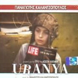 KALANTZOPOULOS Panagiotis URANYA