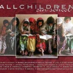 ALL CHILDREN IN SCHOOL