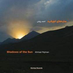 AHMAD PEJMAN SHADOWS OF THE SUN