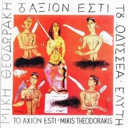 THEODORAKIS MIKIS ELYTIS ODYSSEAS AXION ESTI