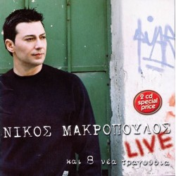MAKROPOULOS Nikos live and 8 new songs