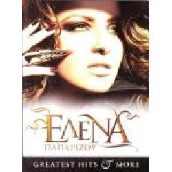 ΠΑΠΑΡΙΖΟΥ Έλενα greatest hits and more