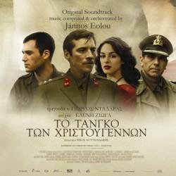 eolou jannos the tango of Christmas