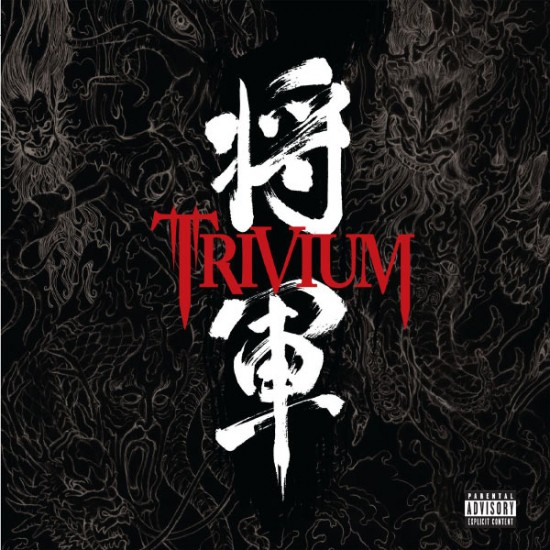 trivium shogun special edition