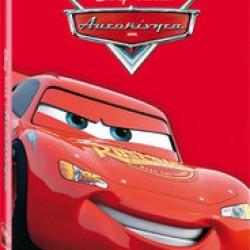 CARS CARS 1 O RING DVD