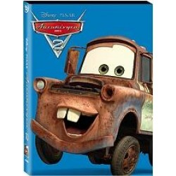 CARS 2 ΑΥΤΟΚΙΝΗΤΑ 2 O RING DVD