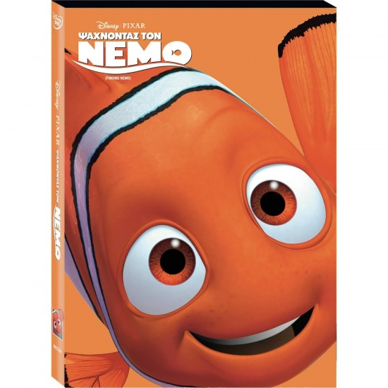 LOOKING FOR NEMO FINDING NEMO O RING DVD