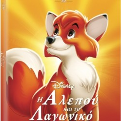 THE FOX AND THE HORSE FOX AND THE HOUND O RING DVD