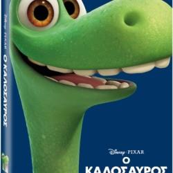 Ο ΚΑΛΟΣΑΥΡΟΣ THE GOOD DINOSAUR O RING DVD