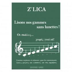 Z' LICA LISONS NOS GAMMES SANS LUNETTES! ( ΟΙ ΣΚΑΛΕΣ ΧΩΡΙΣ... ΓΥΑΛΙΑ!)